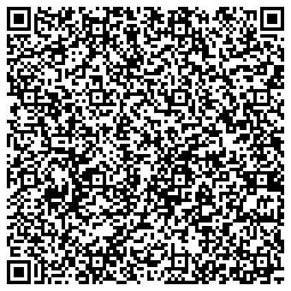 QR-код с контактной информацией организации ЕВРАЗ Днепродзержинский КХЗ, ПАО (коксохимический завод)
