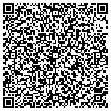 QR-код с контактной информацией организации Экотехник СТР, ООО (ЕКОТЕХНІК-СТР)