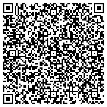QR-код с контактной информацией организации Делси, ООО
