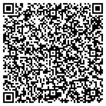 QR-код с контактной информацией организации Армада 2000, ООО