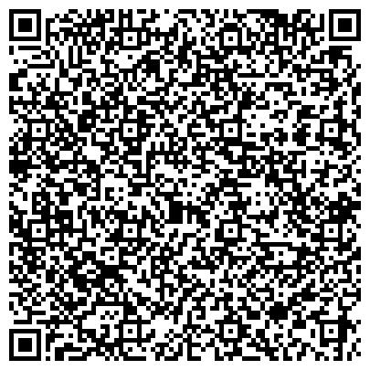 QR-код с контактной информацией организации Интернет Магазин Анаболических Стероидов, ЧП
