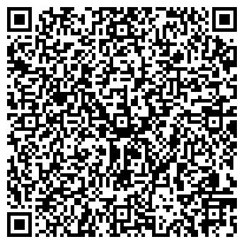 QR-код с контактной информацией организации Центурион, ЧП