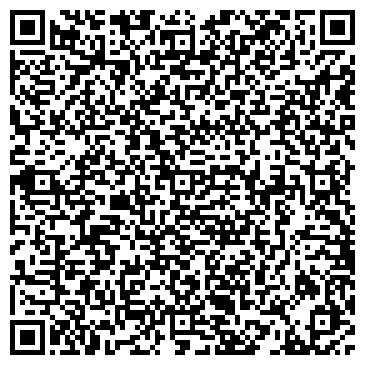 QR-код с контактной информацией организации Артлайф-Полтава, ООО