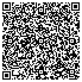 QR-код с контактной информацией организации Мерсиа, СПД (MERSEA)