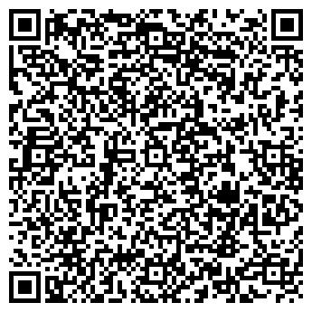 QR-код с контактной информацией организации Магазин Химиков, ЧП