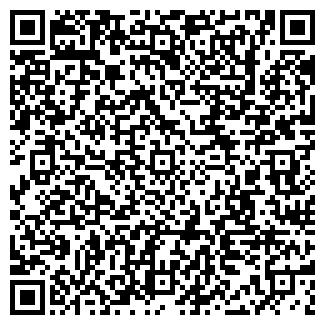 QR-код с контактной информацией организации ВЕНТГАЗ, МУП