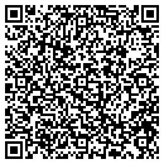 QR-код с контактной информацией организации Винтера