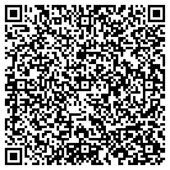 QR-код с контактной информацией организации Дорожка Киев, ЧП