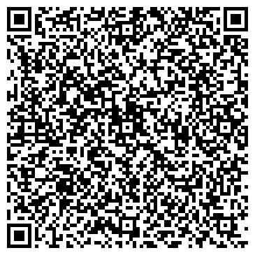 QR-код с контактной информацией организации Триом, ООО