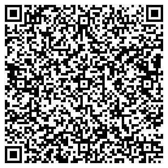 QR-код с контактной информацией организации Арт ван, ЧП
