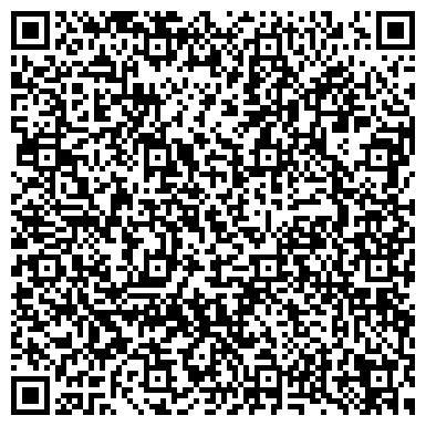 """QR-код с контактной информацией организации ОАО """"Таганрогский кожеывенныц завод"""""""