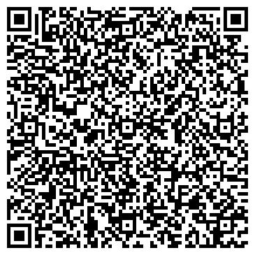 QR-код с контактной информацией организации КлимАрт, Интернет-магазин