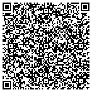 QR-код с контактной информацией организации Ковельагроспецпостач, ООО