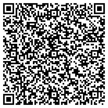 QR-код с контактной информацией организации Арматор, ООО