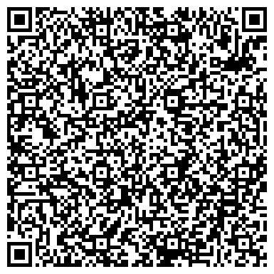 QR-код с контактной информацией организации Байкал КЭМ Бин, ФОП (Саевский Ю.Ю.)