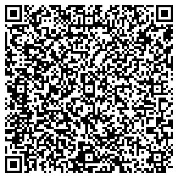 QR-код с контактной информацией организации Агровис, ЧП