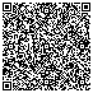 QR-код с контактной информацией организации Общество с ограниченной ответственностью ООО «Фрея-Агро»