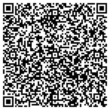 QR-код с контактной информацией организации Спецхимстрой, ООО