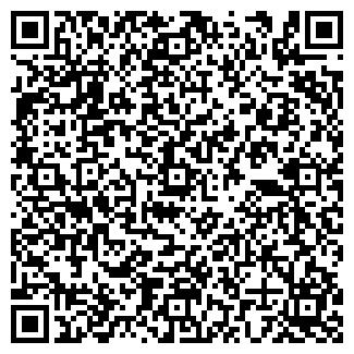 QR-код с контактной информацией организации НЕСМО