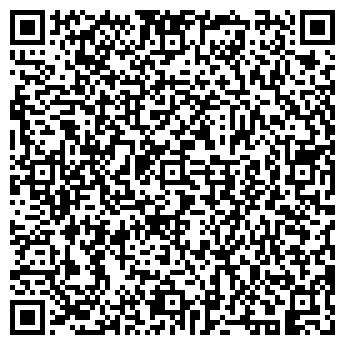 QR-код с контактной информацией организации Педаш, ЧП