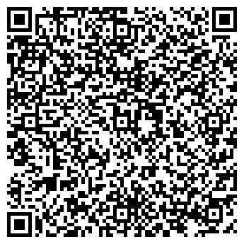 QR-код с контактной информацией организации Долина, ООО