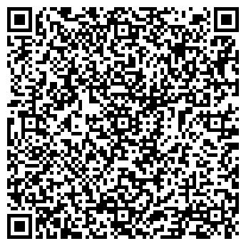 QR-код с контактной информацией организации Биоинвест-Агро, Инновационная компания, ООО