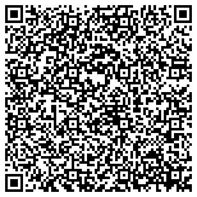 QR-код с контактной информацией организации Торговый Дом БиоРост, ООО