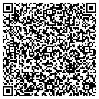 QR-код с контактной информацией организации ЛИДИНГ-ФЬЮЗИНГ