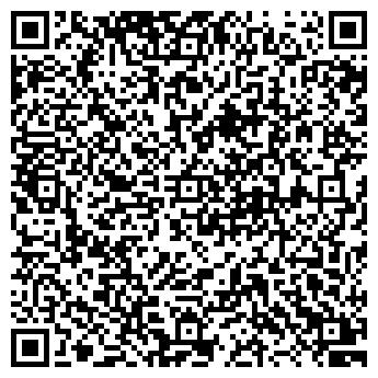 QR-код с контактной информацией организации Астарта-Киев, ООО