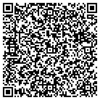 QR-код с контактной информацией организации АДТ, ООО