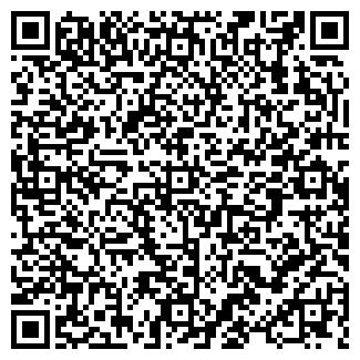 QR-код с контактной информацией организации ЯроЛаб, OOO