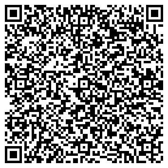 QR-код с контактной информацией организации ЗАО ЦЕНТРДОМНАРЕМОНТ