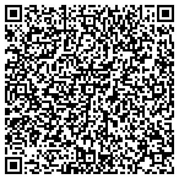 QR-код с контактной информацией организации Вербена, ООО
