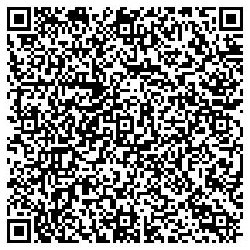 QR-код с контактной информацией организации Экохимсервис, ООО