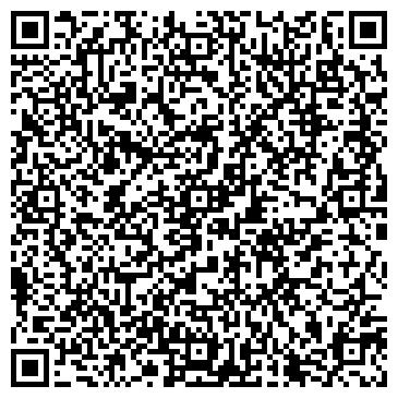 QR-код с контактной информацией организации Шельф Оил, ООО
