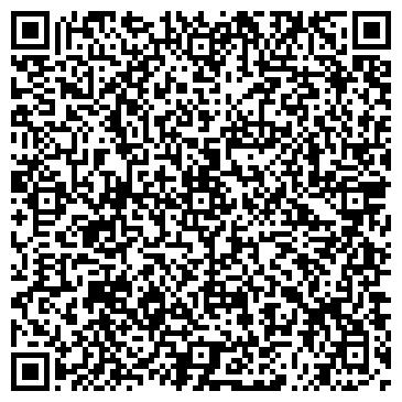 QR-код с контактной информацией организации Риал, ООО