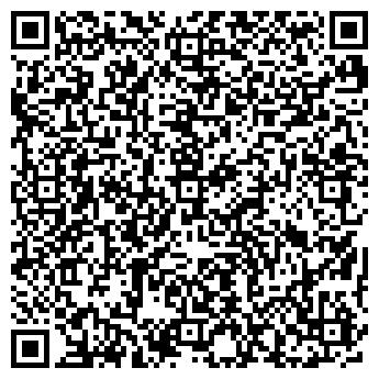 QR-код с контактной информацией организации Мередиан-СВ, ООО