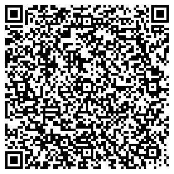 QR-код с контактной информацией организации Союз-Феррит, ООО