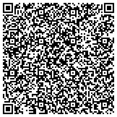 QR-код с контактной информацией организации Лайстер-Украина, ДОЧП с иностранными инвестициями