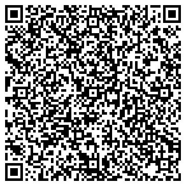 QR-код с контактной информацией организации Топ Хим, ООО