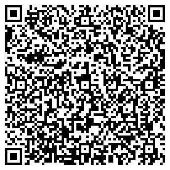 QR-код с контактной информацией организации БиПрайм, ООО
