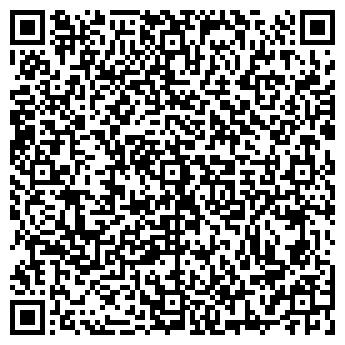 QR-код с контактной информацией организации Акведук, ООО