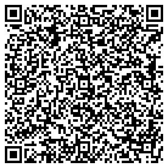 QR-код с контактной информацией организации Альфа-центр, ЧП