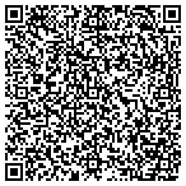 QR-код с контактной информацией организации ЛазерХим, ООО