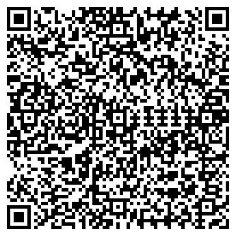 QR-код с контактной информацией организации ТАРАСОВСКАЯ ПМК