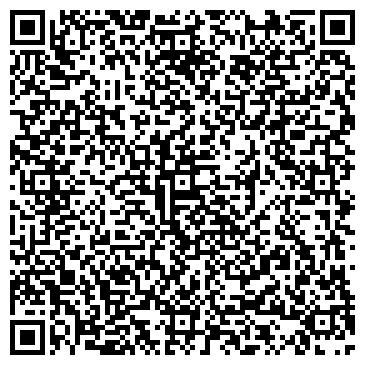 QR-код с контактной информацией организации Интер Пак, ЧП