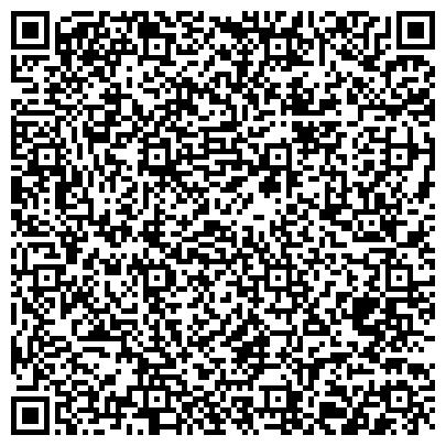 QR-код с контактной информацией организации Харьковский автогенный завод Элмэ Мессер Украина, ОАО