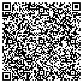 QR-код с контактной информацией организации ТД Эльба, ЧП