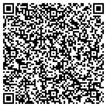 QR-код с контактной информацией организации ТД Химэкс, ООО