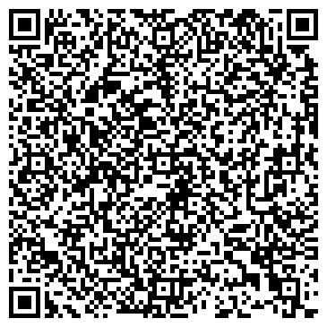 QR-код с контактной информацией организации ФИЛИАЛ ПО ПРОФИЛАКТИЧЕСКОЙ ДЕЗИНФЕКЦИИ
